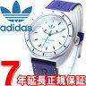 アディダス オリジナルス adidas originals 限定モデル 腕時計 スタンスミス STAN SMITH ADH9087【あす楽対応】【即納可】