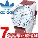 【どこよりもお得♪2000円クーポン配布中!12/5 9時59分まで】アディダス オリジナルス adidas originals 限定モデル 腕時計 スタンスミス STAN SMITH ADH9088【あす楽対応】【即納可】