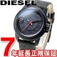 ディーゼル DIESEL 腕時計 メンズ スプロケット SPROCKET DZ1742【正規品】【7年延長正規保証】