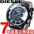 ディーゼル DIESEL 腕時計 メンズ ペアウォッチ ストロングホールド STRONGHOLD クロノグラフ DZ4382