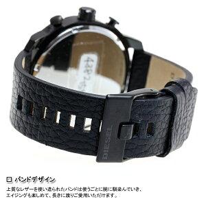 ディーゼルDIESEL腕時計メンズペアウォッチストロングホールドSTRONGHOLDクロノグラフDZ4382