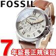 フォッシル FOSSIL 腕時計 メンズ グラント GRANT クロノグラフ FS5118