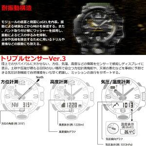 GWG-1000-1AJF������G����å��ޥåɥޥ�����CASIOG-SHOCKMUDMASTER���ȥ����顼���Ȼ����ӻ��ץ���ʥǥ����ե����顼GWG-1000-1AJF�ڥ�����G����å�2015����ۡڤ������б��ۡ�¨Ǽ�ġۡ������ʡۡ�����̵���ۡ�5ǯĹ��̵���ݾڡ�