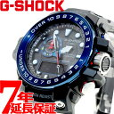 G-SHOCK 電波 ソーラー 電波時計 ブラック Gショック ガルフマスター 腕時計 メンズ アナデジ タフソーラー GWN-1000B-1BJF【あす楽対応】【即納可】