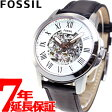 【ポイント最大34倍!12/3 19時〜22時59分まで】フォッシル FOSSIL 腕時計 メンズ 自動巻き オートマチック グラント GRANT ME3101