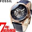 フォッシル FOSSIL 腕時計 メンズ 自動巻き オートマチック グラント GRANT ME3102【正規品】【7年延長正規保証】