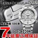 セイコー プロスペックス SEIKO PROSPEX トランスオーシャン ゼロハリバートン コラボ 限定モデル ダイバー 自動巻き 腕時計 メンズ SBDC043 正規品 送料無料! あす楽対応