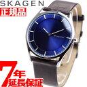 スカーゲン SKAGEN 腕時計 メンズ HOLST SKW6237【正規品】【8年延長正規保証】