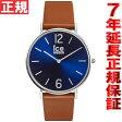 アイスウォッチ ICE-Watch 腕時計 メンズ/レディース シティタンナー CITY tanner 41mm キャラメル/ブルー 001520(CT.CBE.41.L.16)【2016 新作】