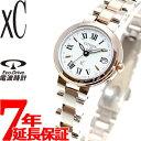 シチズン クロスシー CITIZEN xC エコドライブ ソーラー 電波時計 腕時計 レディース ハッピーフライト ES9004-52A【あす楽対応】【即納可】