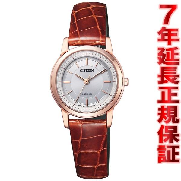 シチズン エクシード CITIZEN EXCEED エコドライブ ソーラー 腕時計 レディース ペアウォッチ 薄型ペア EX2072-16A【2016 新作】 [正規品][送料無料][7年延長正規保証][ラッピング無料]