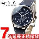 アニエスベー agnes b. 腕時計 メンズ/レディース レザール FBSD957【2016 新作】【あす楽対応】【即納可】