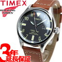 タイメックス TIMEX ウォーターベリー レッドウィング Waterbury Red Wing Shoe Leather 日本先行モデル 腕時計 メンズ TW2P84000