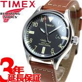 タイメックス TIMEX ウォーターベリー レッドウィング Waterbury Red Wing Shoe Leather 日本先行モデル 腕時計 メンズ TW2P84000【正規品】【7年延長正規保証】