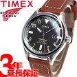 タイメックス TIMEX ウォーターベリー レッドウィング Waterbury Red Wing Shoe Leather 日本先行モデル 腕時計 メンズ TW2P84600【あす楽対応】【即納可】【正規品】【7年延長正規保証】