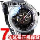 テンデンス Tendence 腕時計 メンズ/レディース キングドーム King Dome TY023001【2016 新作】【あす楽対応】【即納可】