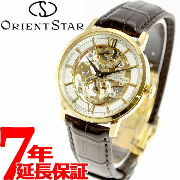 WZ0031DX オリエントスター ORIENT STAR 腕時計 メンズ 手巻き スケルトン