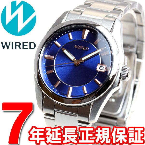 セイコー ワイアード SEIKO WIRED 腕時計 メンズ ペアスタイル PAIR STYLE 3針カレンダーモデル AGAK402【2016 新作】【対応】【即納可】 [正規品][送料無料][7年延長正規保証][ラッピング無料][サイズ調整無料] 対応