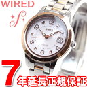 楽天neelセレクトショップセイコー ワイアード エフ SEIKO WIRED f ソーラー 腕時計 レディース ペアスタイル AGED083