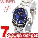 楽天Neelセレクトショップセイコー ワイアード エフ SEIKO WIRED f 腕時計 レディース ペアスタイル PAIR STYLE 3針カレンダーモデル AGEK438