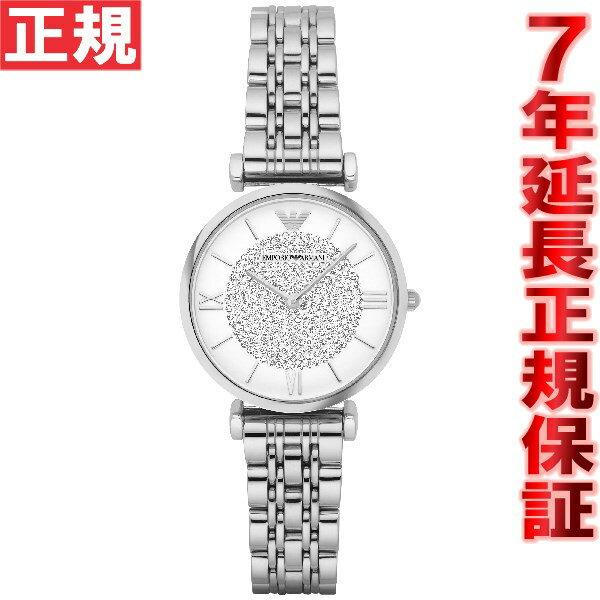 エンポリオアルマーニ EMPORIO ARMANI 腕時計 レディース ジャンニティーバー GIANNI T-BAR AR1925 [正規品][送料無料][7年延長正規保証][ラッピング無料][サイズ調整無料]