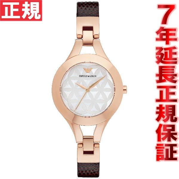 エンポリオアルマーニ EMPORIO ARMANI 腕時計 レディース キアラ CHIARA AR7431 [正規品][送料無料][7年延長正規保証][ラッピング無料]