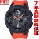 カシオ ベビーG CASIO BABY-G 腕時計 レディース オレンジ アナデジ BGA-230-4BJF【2016 新作】【正規品】【送料無料】【7年長期無料保証】