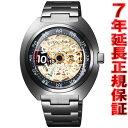インディペンデント INDEPENDENT 20周年記念モデル メカニカル 自動巻き 腕時計 メンズ イノベイティブライン BJ3-446-91【2016 新作】