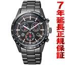 シチズン CITIZEN × TOYOTA 86 トヨタ86 コラボ 限定モデル エコドライブ ソーラー 腕時計 メンズ クロノグラフ BL5495-64E【2...