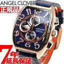 エンジェルクローバー Angel Clover 腕時計 メンズ ダブルプレイ DOUBLE PLAY クロノグラフ DP38PNV-NV【2016 新作】【あす楽対応】【即納可】