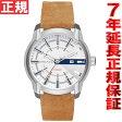 ディーゼル DIESEL 腕時計 メンズ アームバー ARMBAR DZ1783【2016 新作】