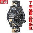 ディーゼル DIESEL 腕時計 メンズ オールライトレプリカ ALRITE REPLICA DZ7389【2016 新作】