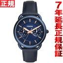 フォッシル FOSSIL 腕時計 レディース テイラー TAILOR ES4092【2016 新作】
