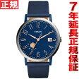 フォッシル FOSSIL 腕時計 レディース VINTAGE MUSE ヴィンテージミューズ ES4107【2016 新作】