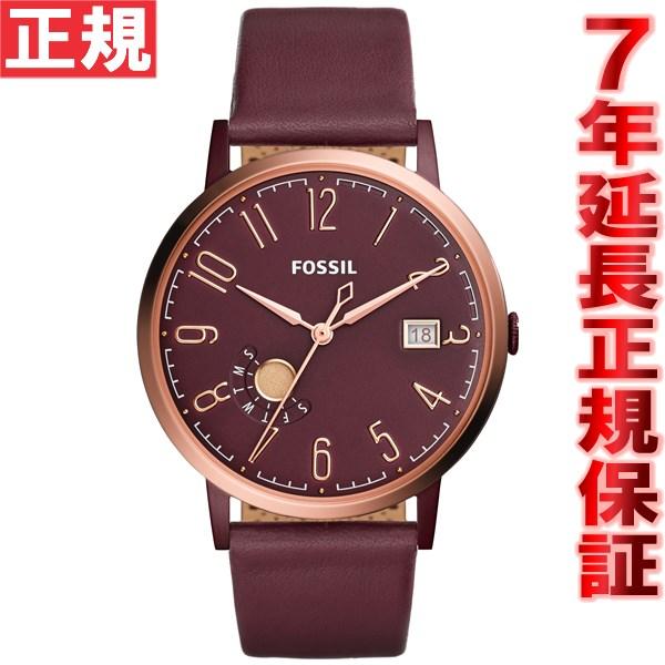 フォッシル FOSSIL 腕時計 レディース VINTAGE MUSE ヴィンテージミューズ ES4108【2016 新作】 [正規品][送料無料][7年延長正規保証][ラッピング無料]