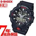 カシオ Gショック CASIO G-SHOCK 腕時計 メンズ 黒 ブラック×レッド GA-700-1AJF 正規品 送料無料! ラッピング無料! あす楽対応