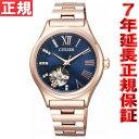シチズン CITIZEN コレクション 限定モデル 夜桜 メカニカル 自動巻き 機械式 腕時計 レディース PC1003-66L【2017 新作】【あす楽対応】【即納可】