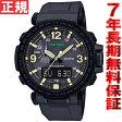 カシオ プロトレック CASIO PRO TREK ソーラー 腕時計 メンズ アナデジ タフソーラー PRG-600Y-1JF【2016 新作】