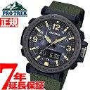 カシオ プロトレック CASIO PRO TREK ソーラー 腕時計 メンズ アナデジ タフソーラー PRG-600YB-3JF【あす楽対応】【即納可】