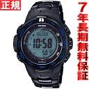 カシオ プロトレック CASIO PRO TREK 電波 ソーラー 電波時計 腕時計 メンズ ブルーモーメント デジタル タフソーラー PRW-3100YT-1...