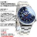 ケンテックス KENTEX ソーラー 腕時計 メンズ JSDF...