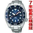 セイコー プロスペックス SEIKO PROSPEX ダイバースキューバ PADI コラボ 限定モデル ダイバーズウォッチ メカニカル 自動巻き 腕時計 メンズ SBDC049【2016 新作】