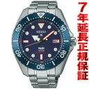 セイコー プロスペックス SEIKO PROSPEX ダイバースキューバ PADI コラボ 限定モデル ダイバーズウォッチ ソーラー 腕時計 メンズ SBDJ015【2016 新作】