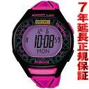 セイコー プロスペックス スーパーランナーズ SEIKO PROSPEX SUPER RUNNERS スマートラップ 東京マラソン2017記念 限定モデル 腕時...