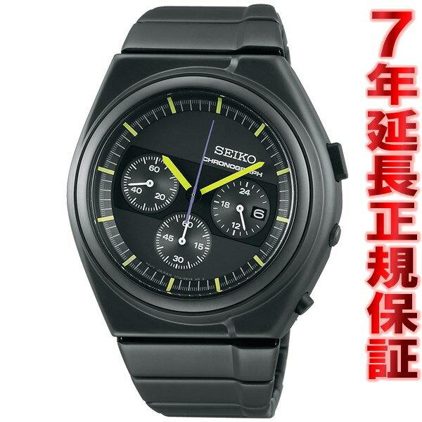 セイコー スピリット スマート SEIKO SPIRIT SMART ジウジアーロ・デザイン GIUGIARO DESIGN 限定モデル 腕時計 メンズ クロノグラフ SCED059【2016 新作】