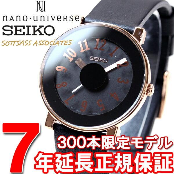 セイコー スピリット スマート SEIKO SPIRIT SMART SOTTSASS エットレ・ソットサス コラボ ナノ・ユニバース 限定モデル 腕時計 メンズ SCXP038【2016 新作】【あす楽対応】【即納可】