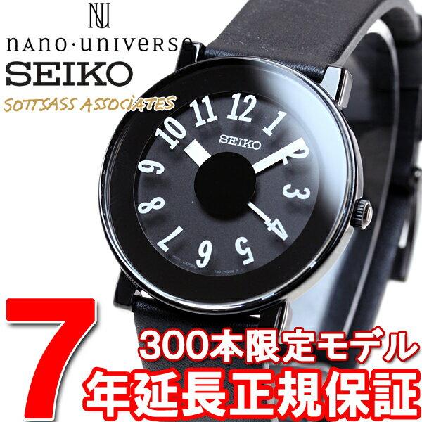 セイコー スピリット スマート SEIKO SPIRIT SMART SOTTSASS エットレ・ソットサス コラボ ナノ・ユニバース 限定モデル 腕時計 メンズ SCXP039【2016 新作】【あす楽対応】【即納可】
