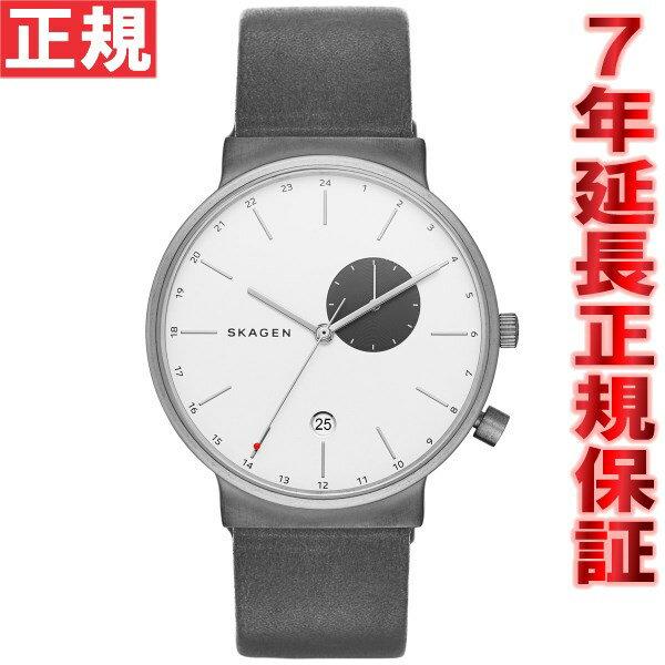 スカーゲン SKAGEN 腕時計 メンズ アンカー ANCHER SKW6319【2016 新作】 [正規品][送料無料][7年延長正規保証][ラッピング無料]