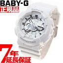 BABY-G カシオ ベビーG 腕時計 レディース ホワイト 白 アナデジ BA-110-7A3JF【あす楽対応】【即納可】