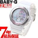 BABY-G カシオ ベビーG レディース 腕時計 電波 ソーラー 時計 Tripper トリッパー BGA-1020-7BJF【あす楽対応】【即納可】